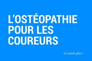 L'ostéopathie pour les coureurs en cas de prévention ou pour traiter une douleur.